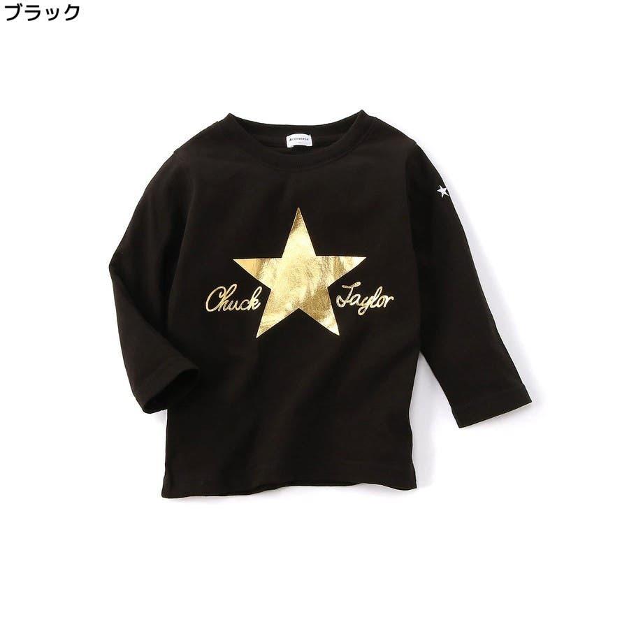 スター&ロゴ8分袖Tシャツ キッズ Right-on,ライトオン,7272-2396-49,CONVERSE,コンバース, 1
