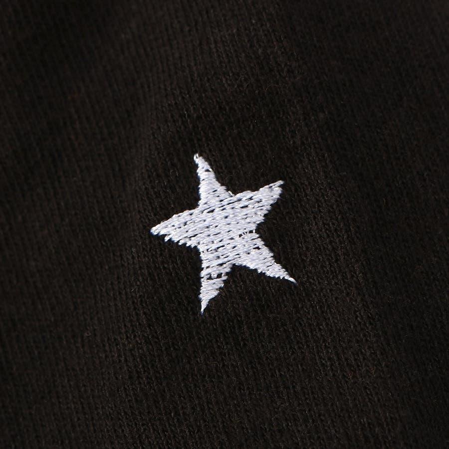 スター&ロゴ8分袖Tシャツ キッズ Right-on,ライトオン,7272-2396-49,CONVERSE,コンバース, 7