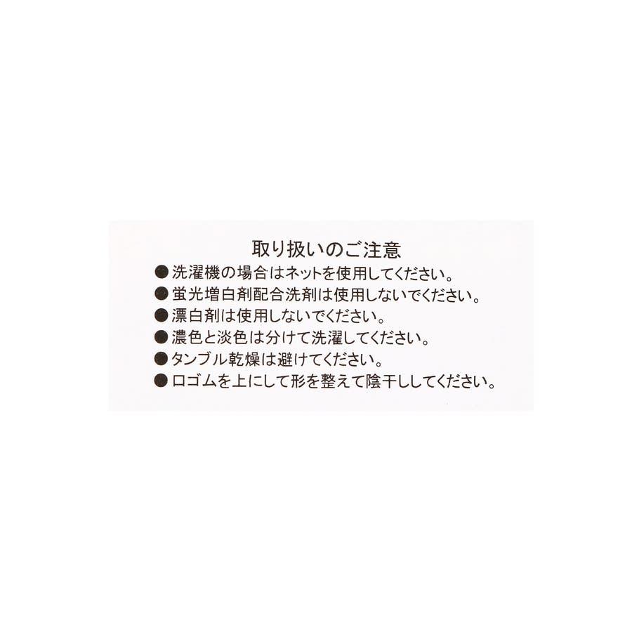 細ボーダーショートソックス メンズ Right-on,ライトオン,BS394111009,BASICSOCKS,ベーシックソックス 8