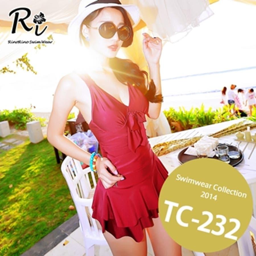 かわいいデザイン TC-232 SwimwearCollectionレディース水着 女性用水着 大きいサイズあり 体型カバー タンキニ セパレート ワンピース 誤嚥