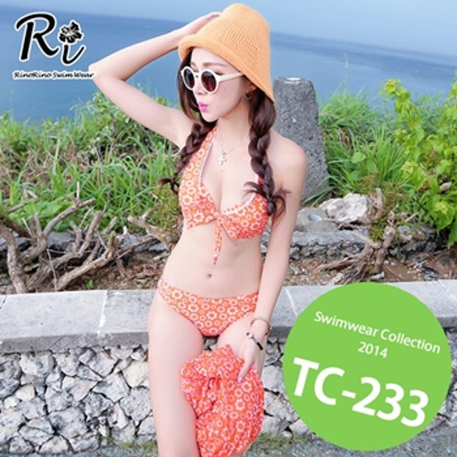 カップルでお揃い水着セット☆(レディース、メンズ、お揃い セット ビーチパンツ、トランクス、ハーフパンツ、カジュアル/短パン/大きいサイズあり、みずぎ、mizugi、ミズギ) 3