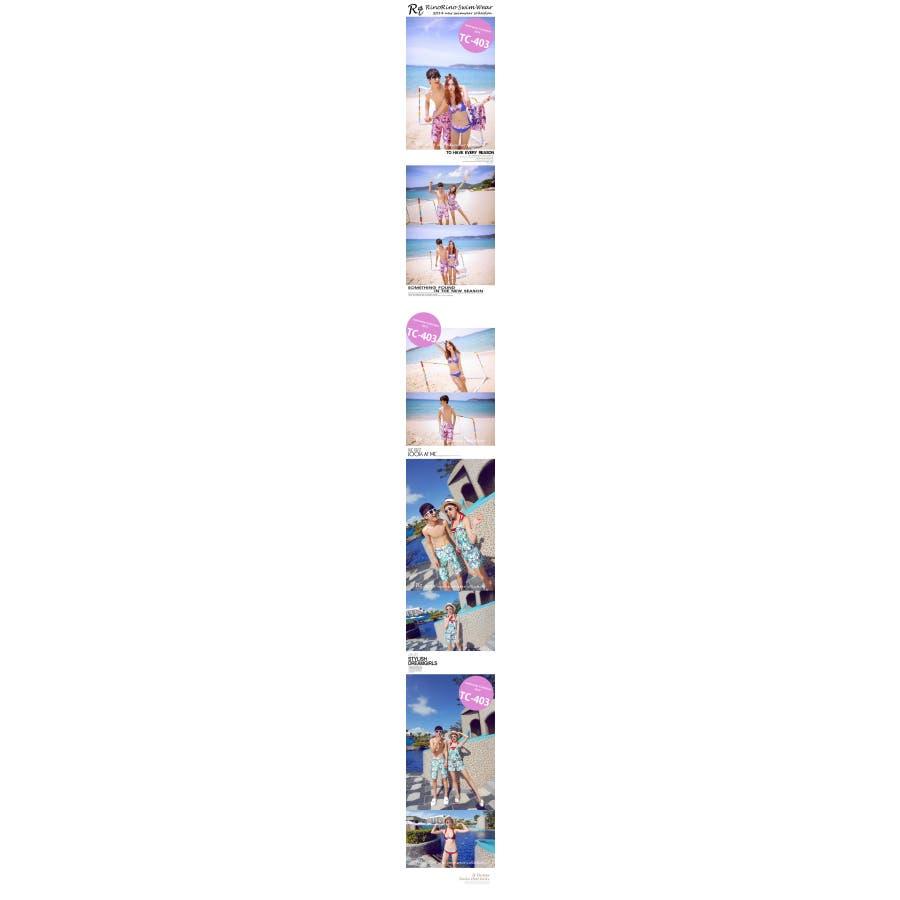 カップルでお揃い水着セット☆(レディース、メンズ、お揃い セット ビーチパンツ、トランクス、ハーフパンツ、カジュアル/短パン/大きいサイズあり、みずぎ、mizugi、ミズギ) 8