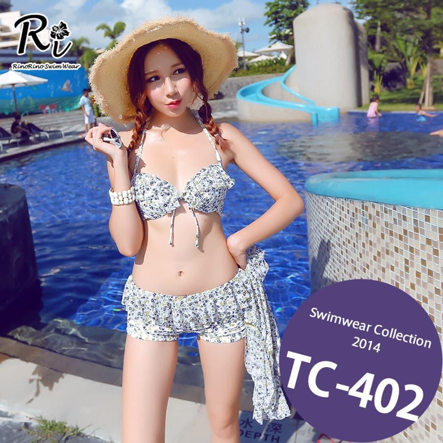 カップルでお揃い水着セット☆(レディース、メンズ、お揃い セット ビーチパンツ、トランクス、ハーフパンツ、カジュアル/短パン/大きいサイズあり、みずぎ、mizugi、ミズギ) 4