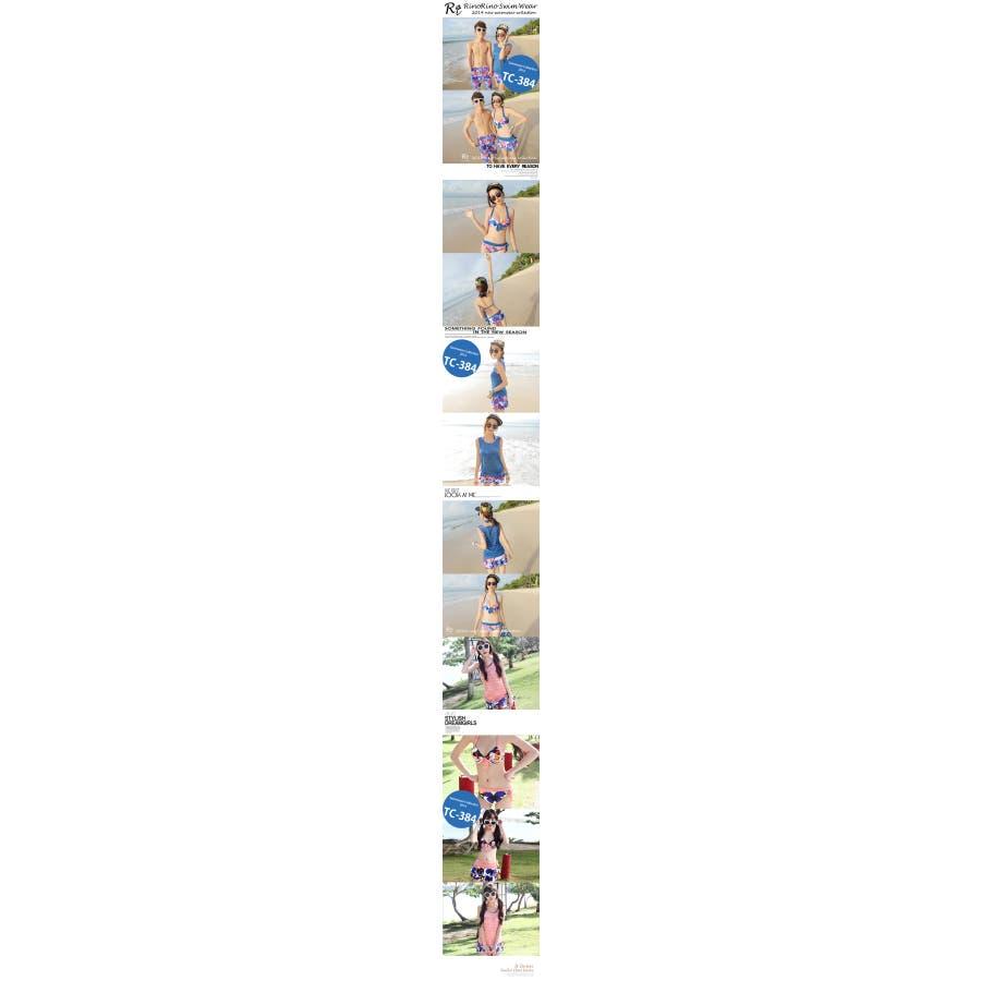 カップルでお揃い水着セット☆(レディース、メンズ、お揃い セット ビーチパンツ、トランクス、ハーフパンツ、カジュアル/短パン/大きいサイズあり、みずぎ、mizugi、ミズギ) 6