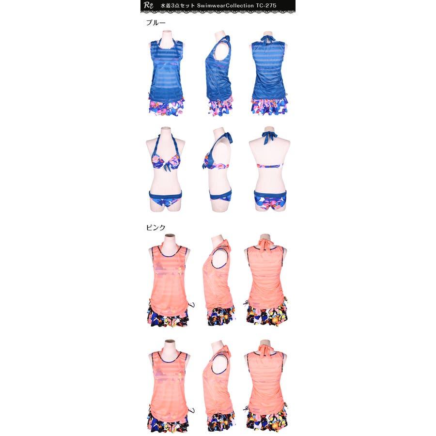 カップルでお揃い水着セット☆(レディース、メンズ、お揃い セット ビーチパンツ、トランクス、ハーフパンツ、カジュアル/短パン/大きいサイズあり、みずぎ、mizugi、ミズギ) 7