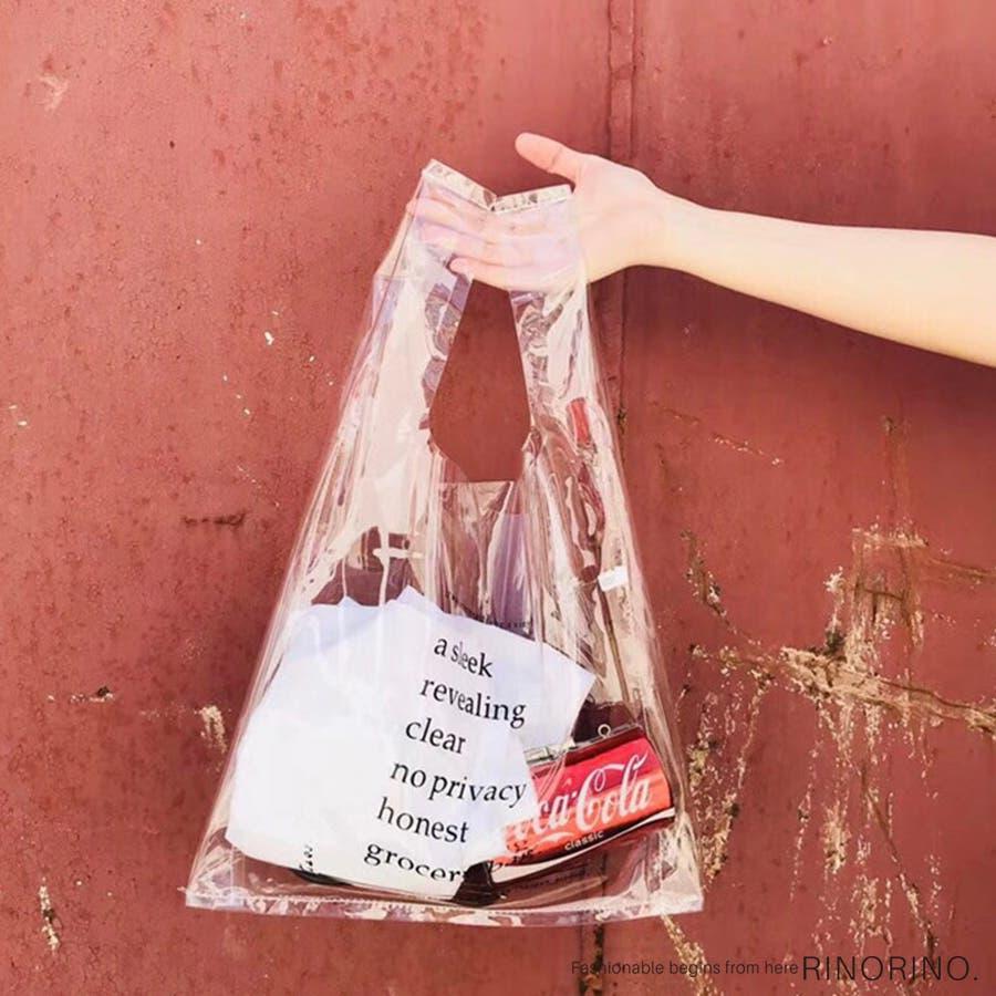 2019 新作 クリアロゴトートバッグ PVCバッグ ビニールバッグ BAG ビーチバッグ 海 プール ナイトプール ビーチ 夏水着ビキニ 4
