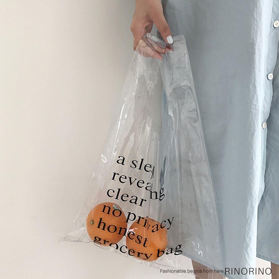 2019 新作 クリアロゴトートバッグ PVCバッグ ビニールバッグ BAG ビーチバッグ 海 プール ナイトプール ビーチ 夏水着ビキニ 6