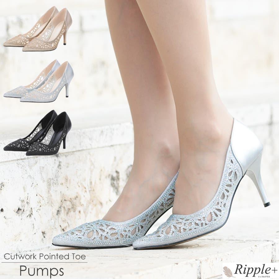 84480bae02f2d パンプス 結婚式 キャバ 8cmヒール 大きいサイズ ポインテッドトゥ 靴 シューズ ビジュー ピンヒール ハイヒール