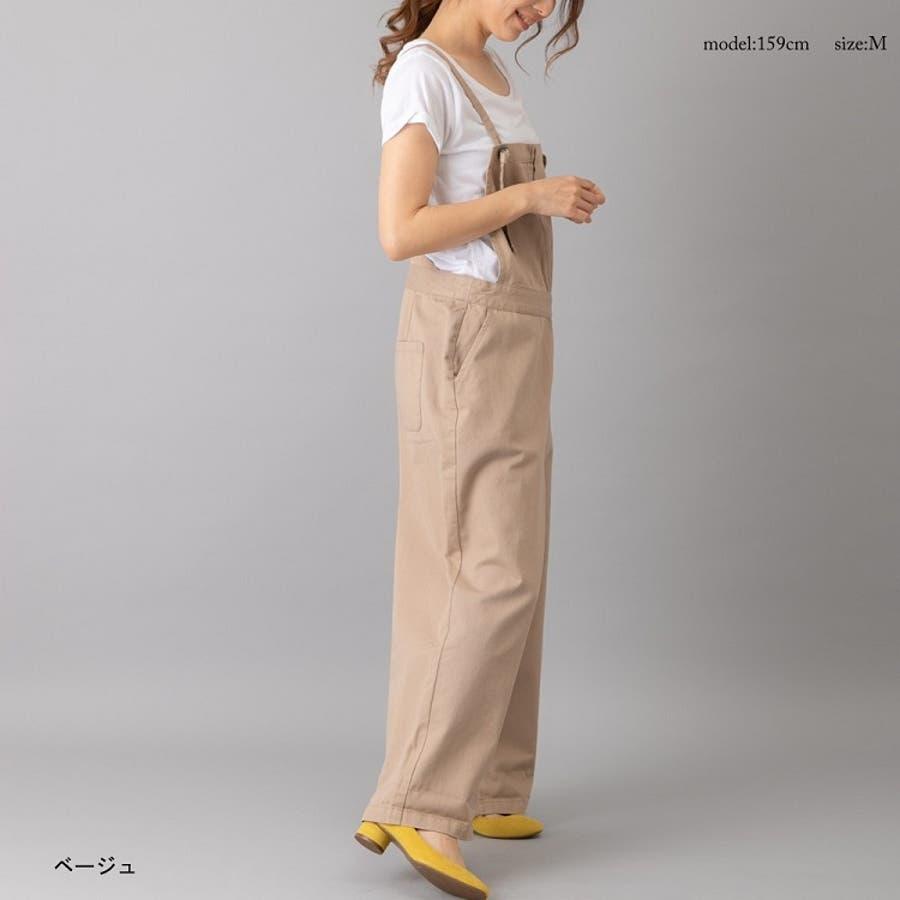 オールインワン サロペット オーバーオール パンツ レディース 大きいサイズ ゆったり ワイド ワイドパンツ フレア 体型カバー 大人ママコーデ S M L LL 3
