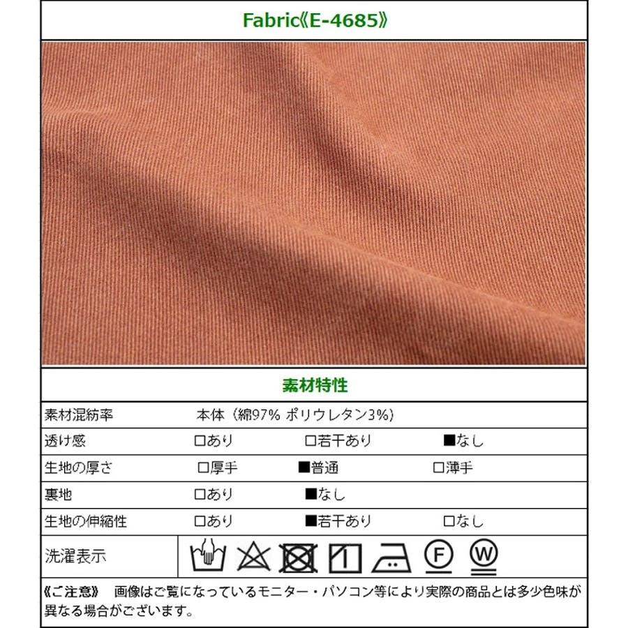 オールインワン サロペット オーバーオール パンツ レディース 大きいサイズ ゆったり ワイド ワイドパンツ フレア Vネック体型カバー 大人 ママコーデ S M L 6
