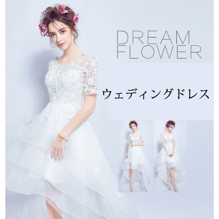 91fcb17e7abdc ランキング1位獲得♪ウェディングドレス ドレス 結婚式 披露宴 刺繍 ...