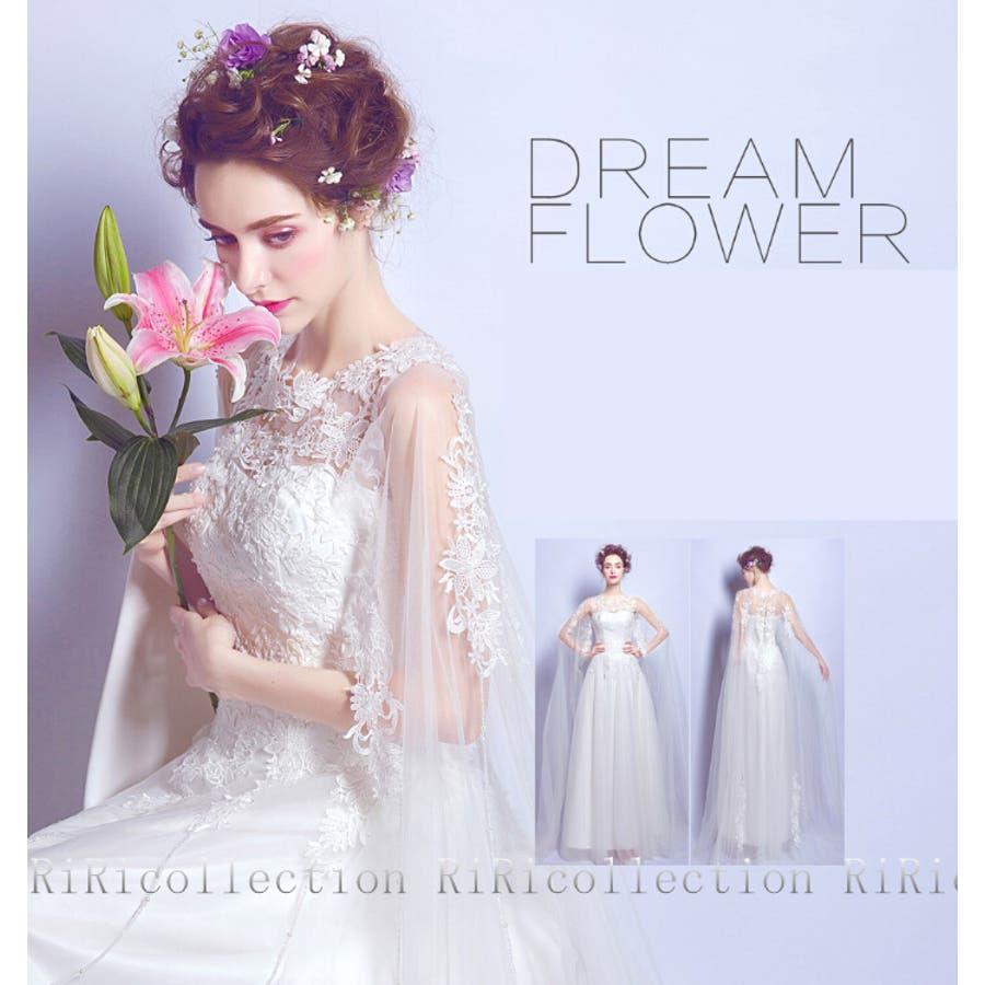 a146afe8b6479 再入荷 ♪ウェディングドレスホワイト ドレス カラードレス 結婚式 ...