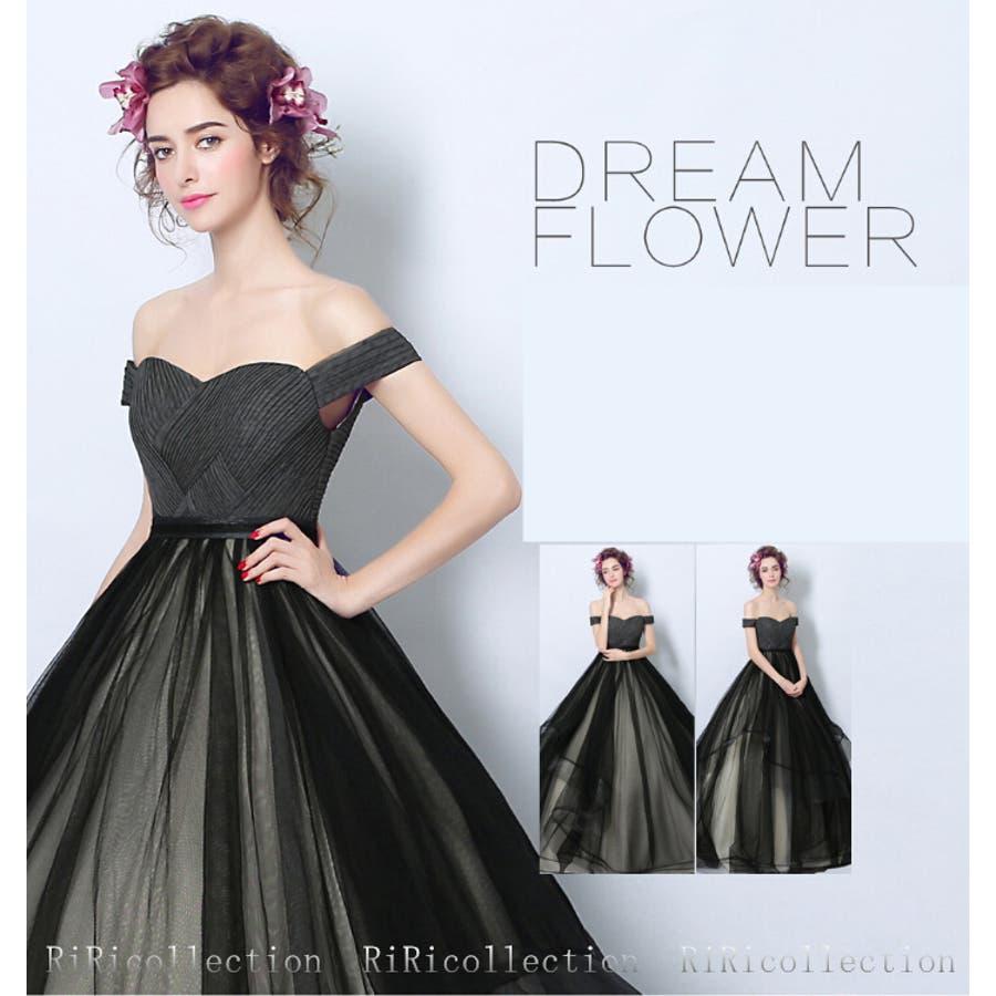 60fc947d9043b ウェディングドレス カラードレス ブラック 色直し ドレス 結婚式 披露宴 欧米 ...