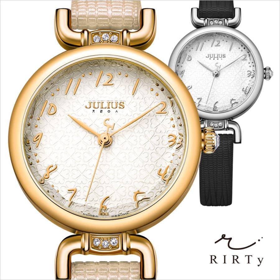 competitive price d19aa 965ae レディース腕時計 腕時計 ブランド 防水 レディースウォッチ おしゃれ かわいい シンプル 30代 40代 アクセサリーカジュアル, 20代 オフィス  上品