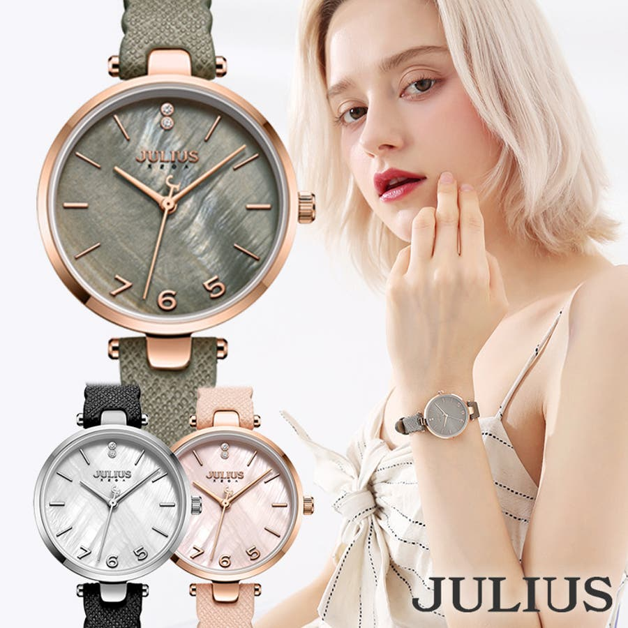 buy popular 06a97 879e7 腕時計 レディース 防水 レディース腕時計 おしゃれ 人気 ファッション カジュアル 20代 30代 40代
