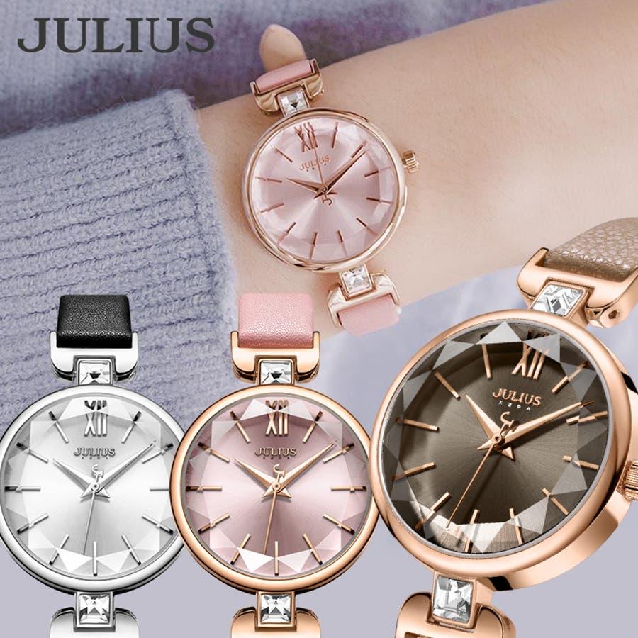 promo code 1c369 38c29 腕時計 レディース 防水 レディース腕時計 おしゃれ 人気 ファッション カジュアル 20代 30代 40代 革ベルト