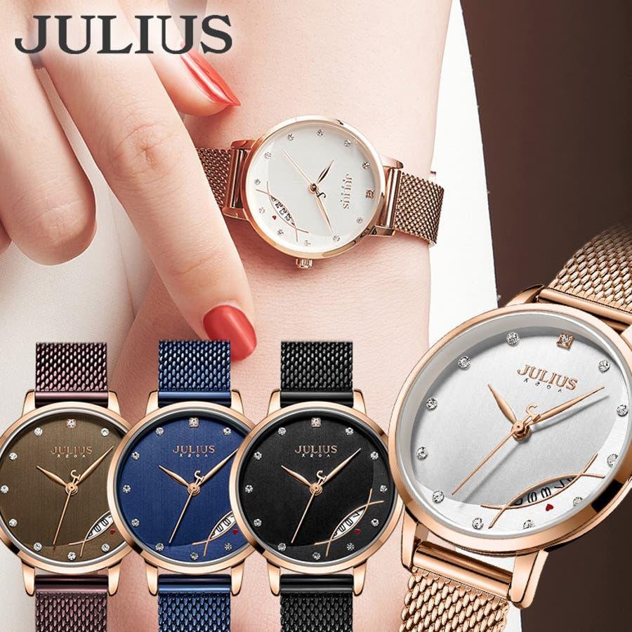new product 29900 17b52 腕時計 レディース ブランド 防水 レディース腕時計 おしゃれ 人気 20代 30代 40代 JULIUS プレゼント