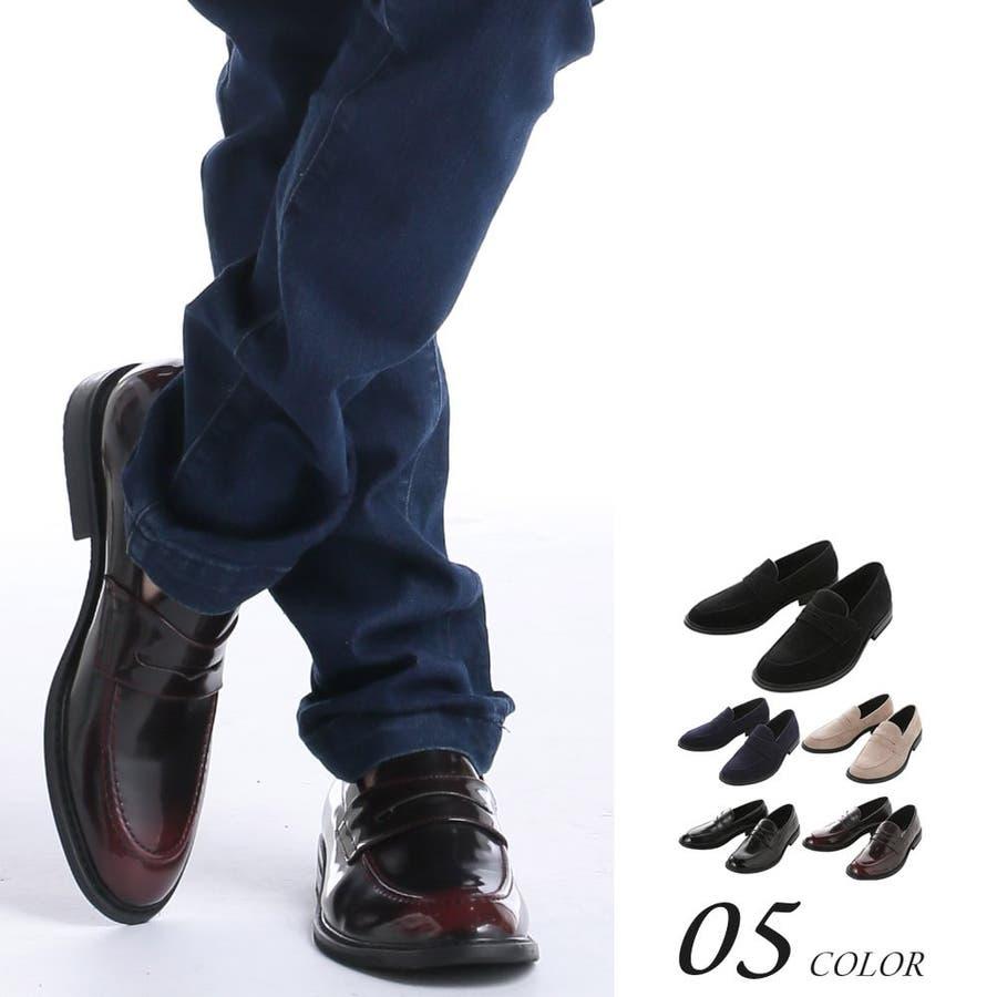 ローファー メンズ スエード エナメル 靴 607312ドライビングシューズ カジュアルスーツ ビジネス 革靴 仕事 人気 ロクステROCK