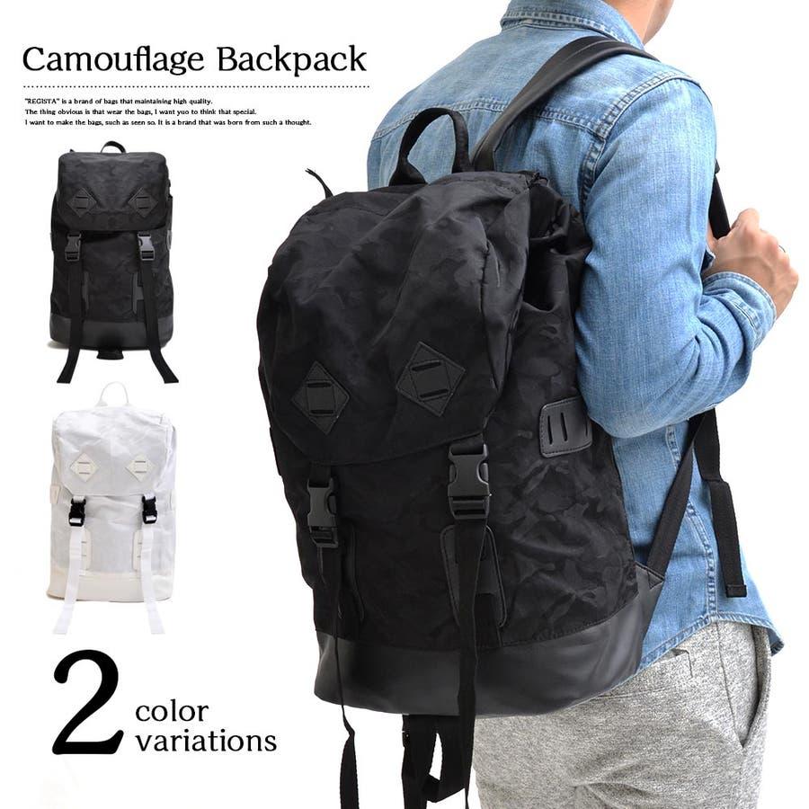大容量 ナイロン カモフラ柄 バックパック リュックサック 今季 リュックサック 人気 高校生 リュックバッグ
