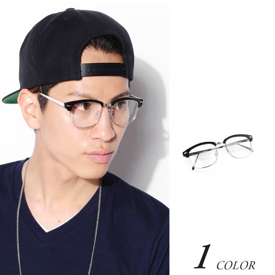 サーモントブロー ウェリントン 伊達メガネ 男女兼用 メガネ メンズ メガネフレーム レンズなし 眼鏡ケース 眼鏡