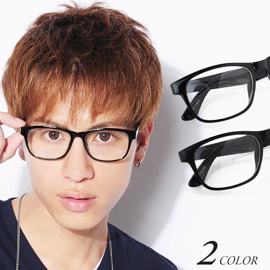 ウェリントン 伊達メガネ 黒ブチ 男女兼用 メガネ メンズ メガネフレーム レンズなし 眼鏡ケース 眼鏡