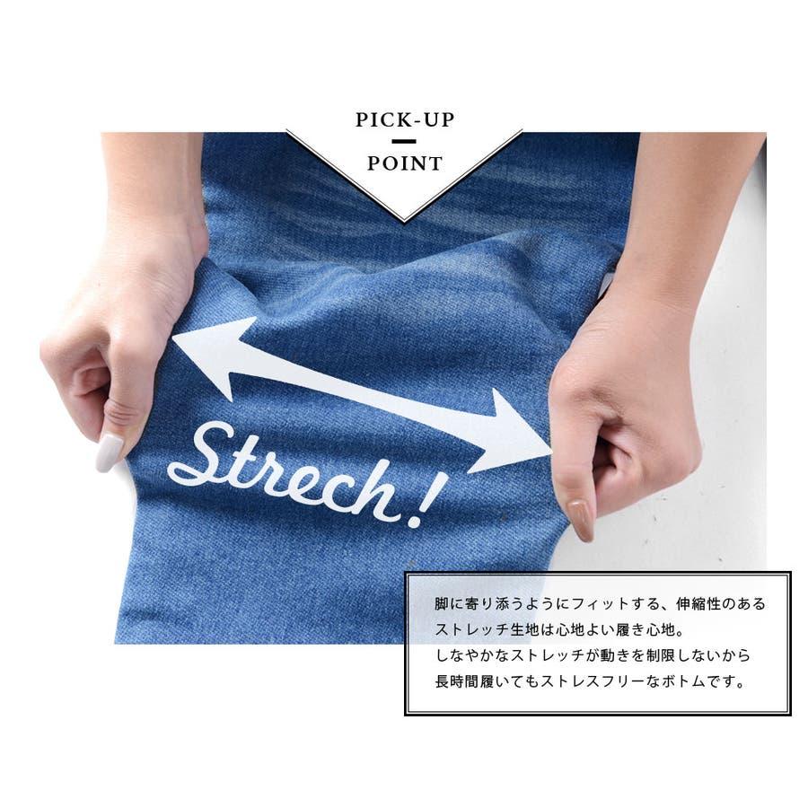 ダメージ加工カットデニムパンツ ROCK STE ロクステ 7