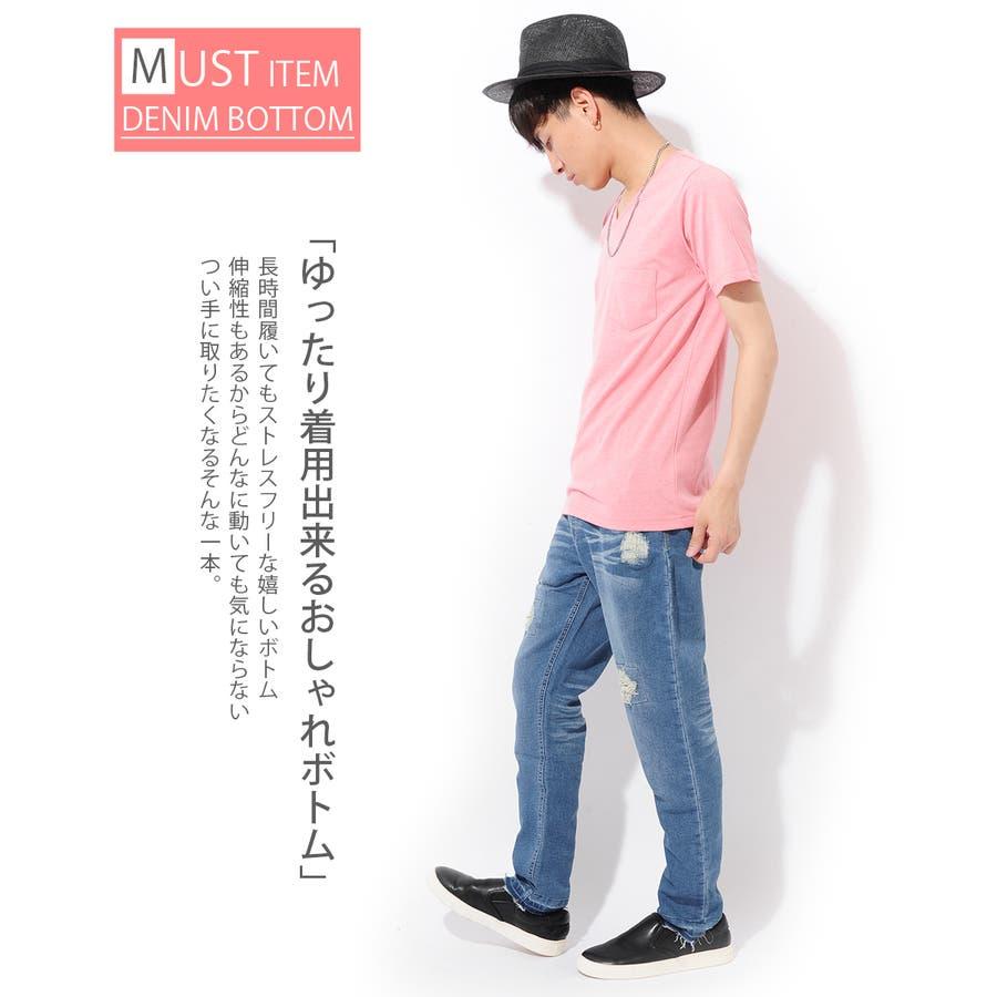 ダメージ加工カットデニムパンツ ROCK STE ロクステ 4