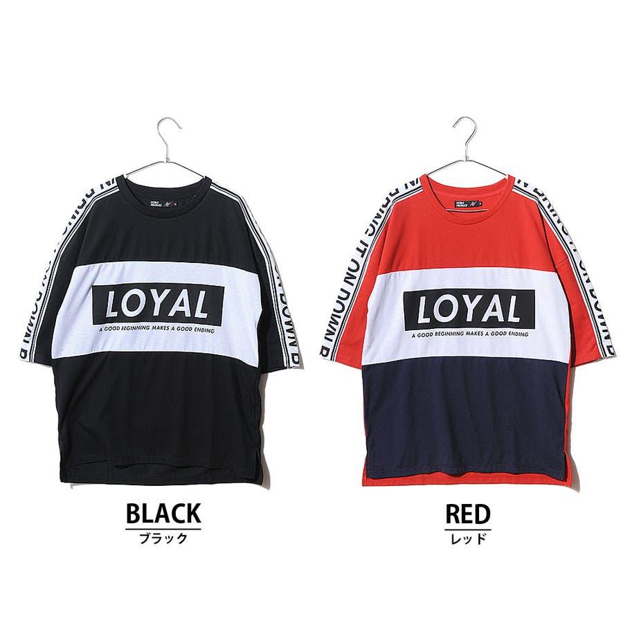 ボックス ロゴ 袖ライン プリント 半袖 Tシャツ メンズ ビッグ シルエット ROCK STE ロクステ 2