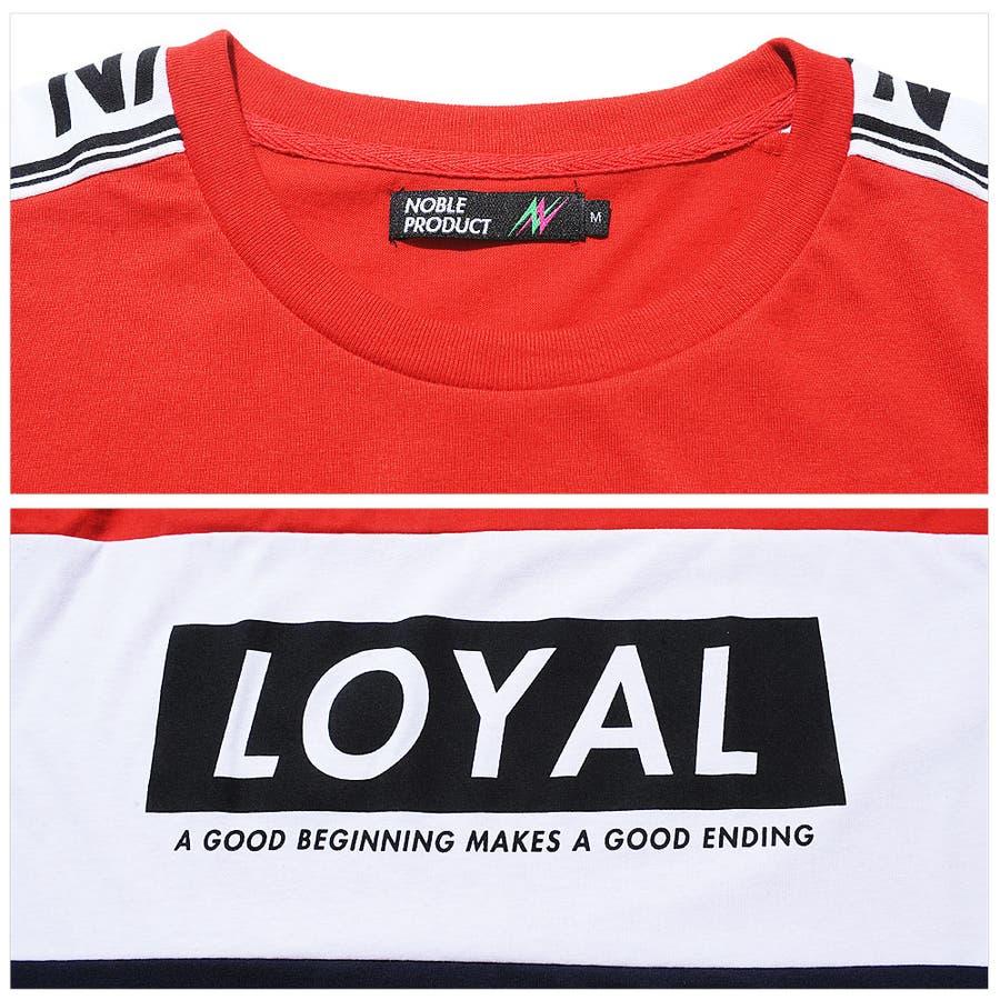 ボックス ロゴ 袖ライン プリント 半袖 Tシャツ メンズ ビッグ シルエット ROCK STE ロクステ 3