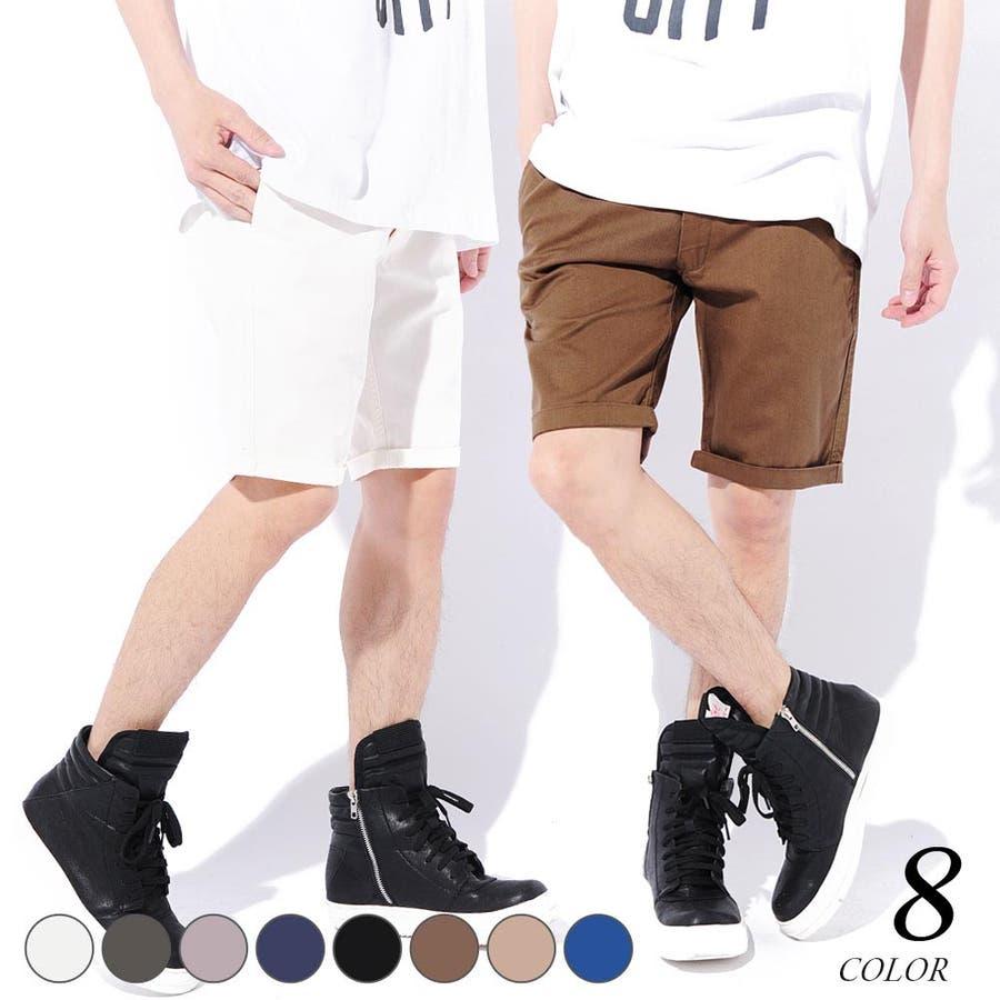本当にいい買い物が出来ました! メンズファッション通販チノ ショートパンツ メンズ ショーツ ハーフパンツ チノパンツ コットン メンズ 半ズボン ハーフパンツ リラックスパンツ チノカーゴパンツ イージーパンツ 半パン 男性 安い アメカジ ROCK STE ロクステ 既定