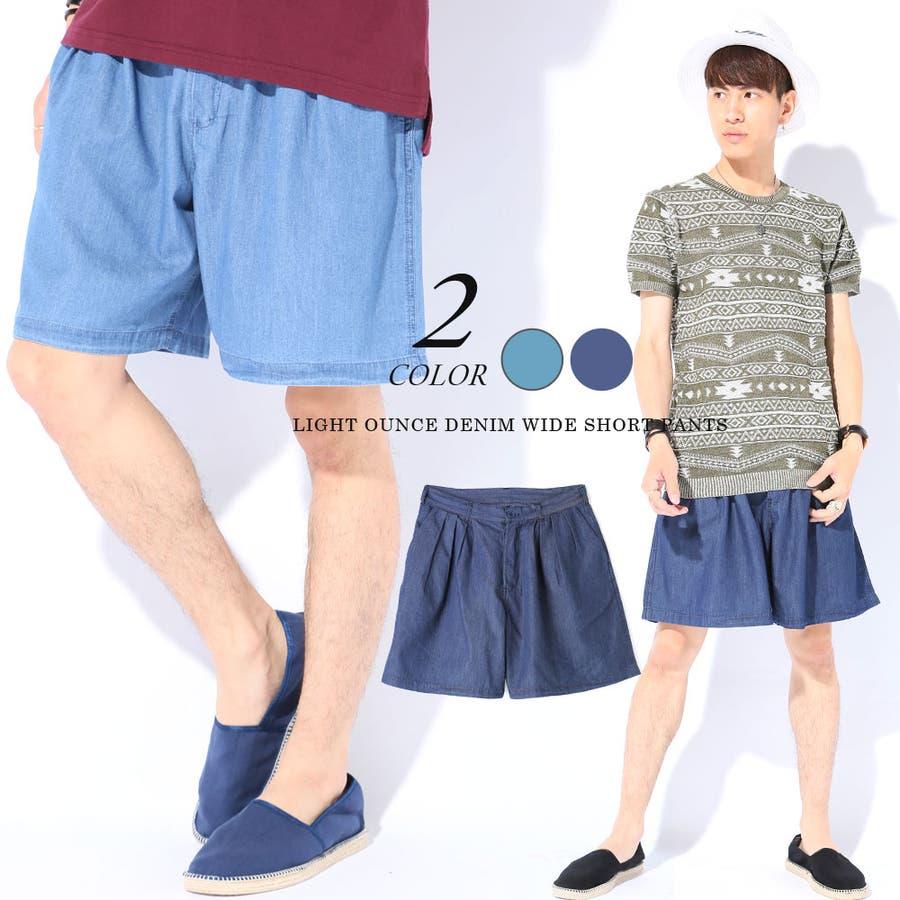 デニム ワイド ショーツ ショートパンツ メンズ 10代 20代 30代 40代 春 夏