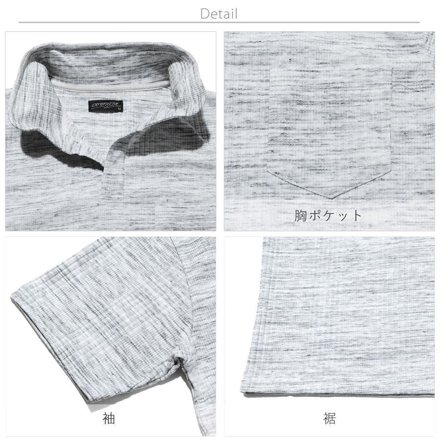 スキッパー半袖ポロシャツ メンズ スキッパー ヘンリー ネック カットソー 半袖 ポロシャツ メンズ ROCK STE ロクステ 9