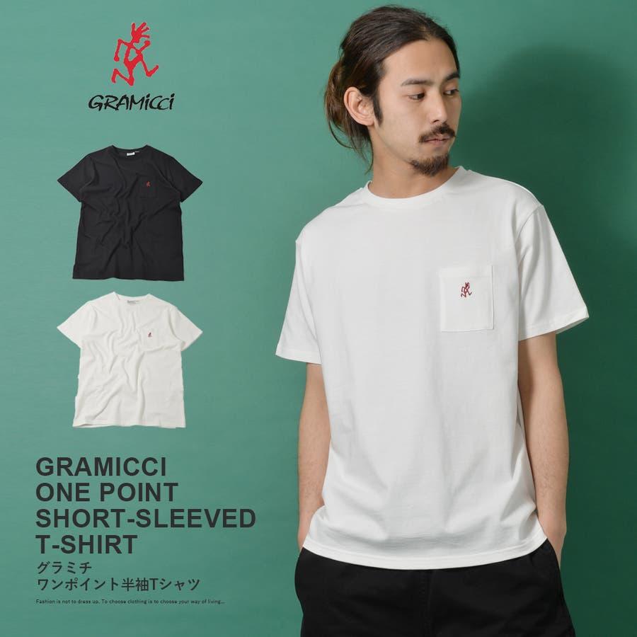 GRAMICCI グラミチ ワンポイント 半袖 Tシャツ メンズ ワンポイント 半袖 Tシャツ 白 ランニングマン ROCK STEロクステ 1