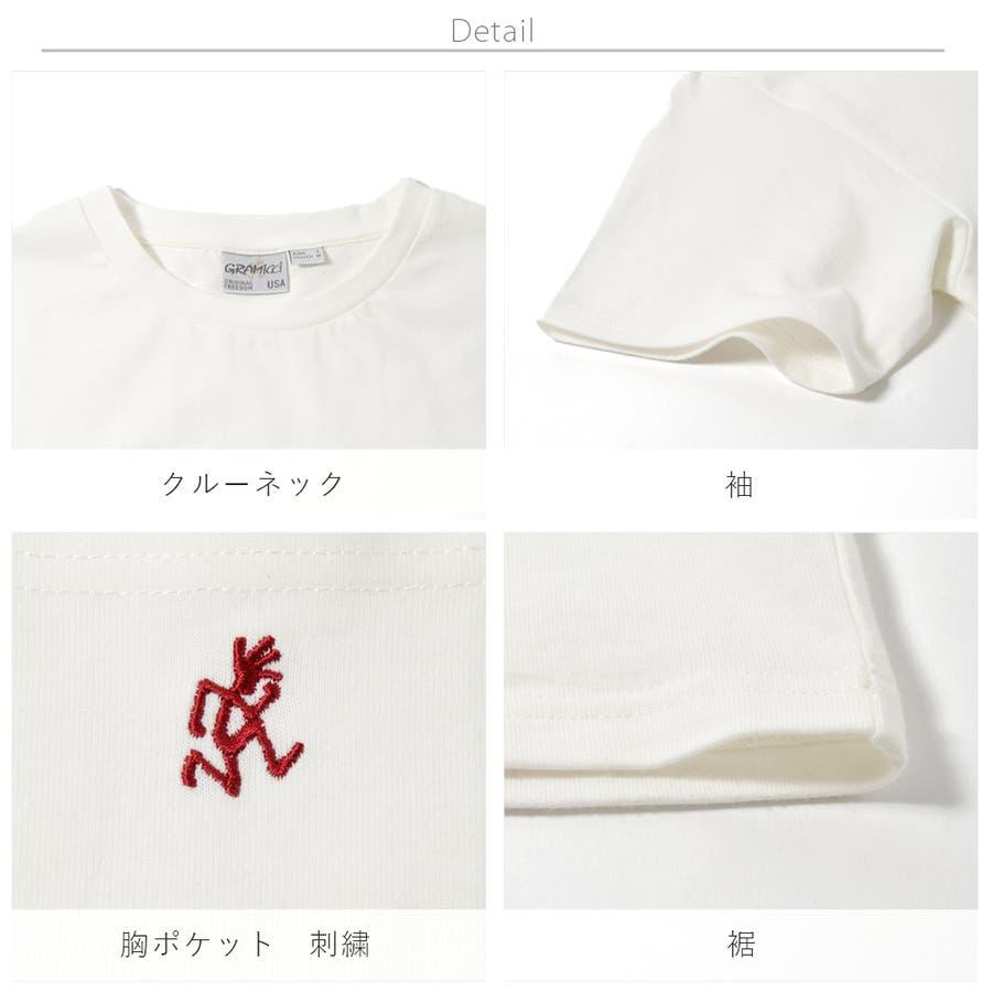 GRAMICCI グラミチ ワンポイント 半袖 Tシャツ メンズ ワンポイント 半袖 Tシャツ 白 ランニングマン ROCK STEロクステ 8