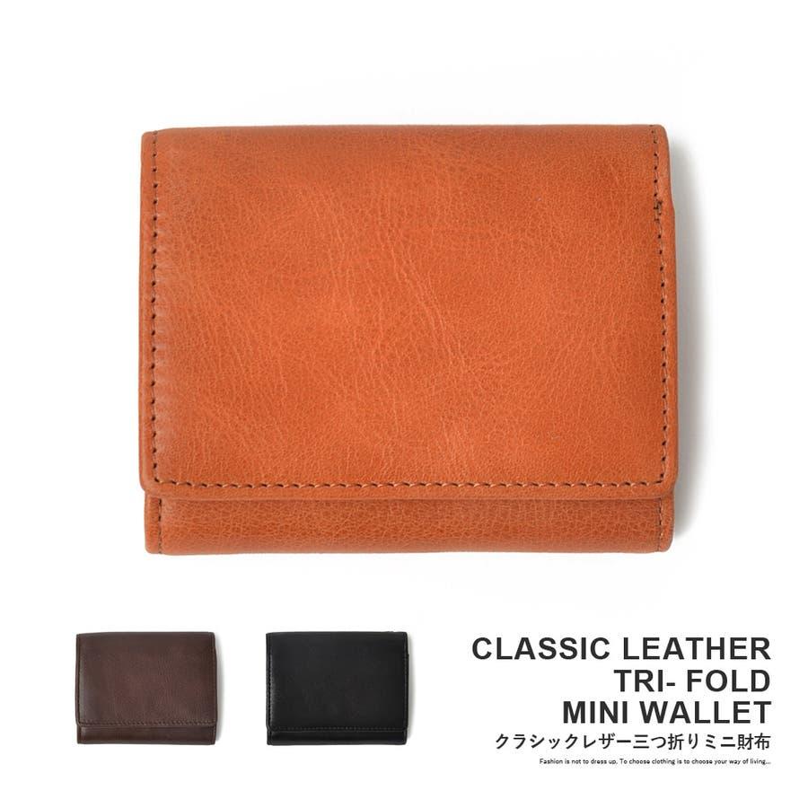 クラシックレザー三つ折りミニ財布 メンズ 高級合皮使用 大容量 多機能 PUレザー トートバッグ ビジネスバッグ 合皮 おしゃれROCK STE ロクステ 1
