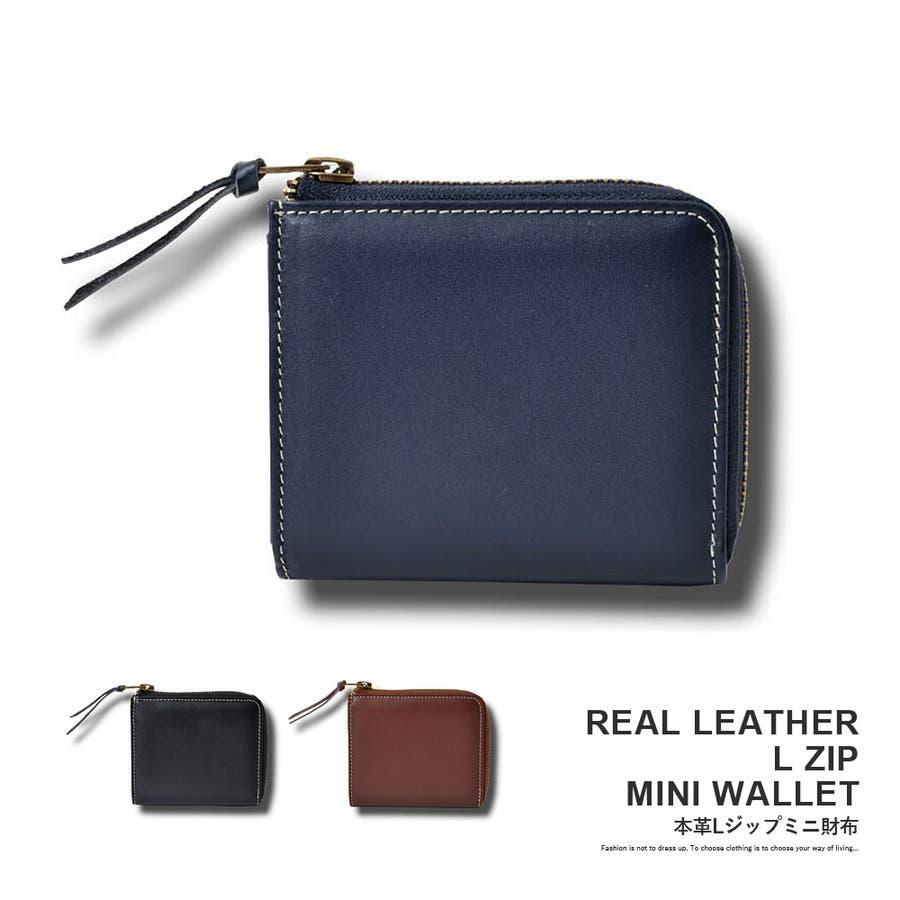 本革Lジップミニ財布 メンズ 高級本革使用 大容量 多機能 財布 ビジネス 本革 おしゃれ ROCK STE ロクステ 1