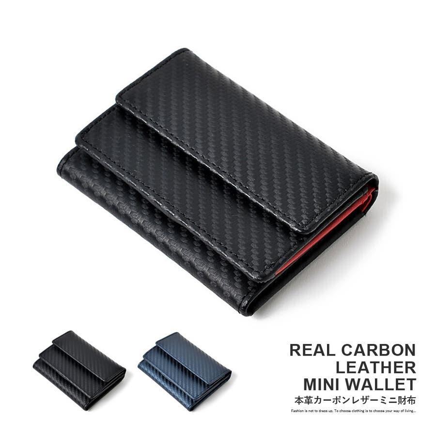 本革カーボンレザーミニ財布 メンズ 高級本革使用 大容量 多機能 財布 ビジネス 本革 おしゃれ ROCK STE ロクステ 1