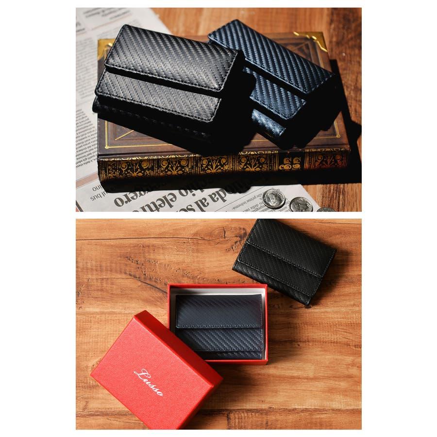 本革カーボンレザーミニ財布 メンズ 高級本革使用 大容量 多機能 財布 ビジネス 本革 おしゃれ ROCK STE ロクステ 2