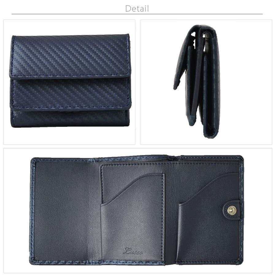 本革カーボンレザーミニ財布 メンズ 高級本革使用 大容量 多機能 財布 ビジネス 本革 おしゃれ ROCK STE ロクステ 7