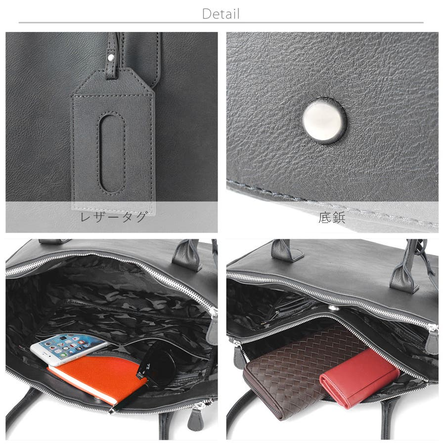 ツインZIPスエードタッチ切替トートバッグ メンズ ショルダー 大容量 肩掛け ワンショルダー ビジネス 大きい PU レザー 合皮カバン 鞄 軽量 ROCK STE ロクステ 8