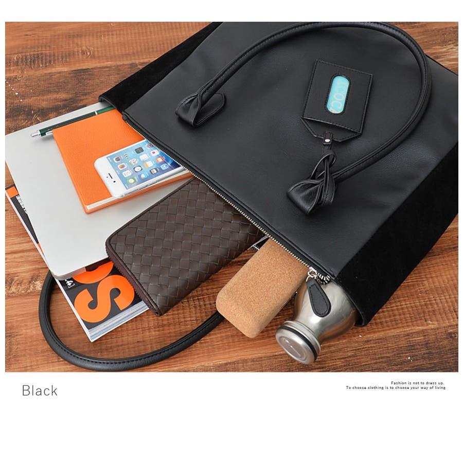 ツインZIPスエードタッチ切替トートバッグ メンズ ショルダー 大容量 肩掛け ワンショルダー ビジネス 大きい PU レザー 合皮カバン 鞄 軽量 ROCK STE ロクステ 3