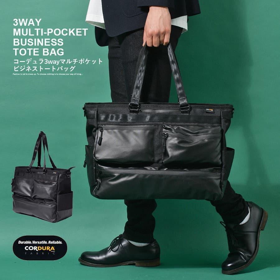 コーデュラ3wayマルチポケットビジネストートバッグ メンズ ショルダー 大容量 肩掛け ワンショルダー ビジネス 大きい PUレザー 合皮 カバン 鞄 軽量 ROCK STE ロクステ 1