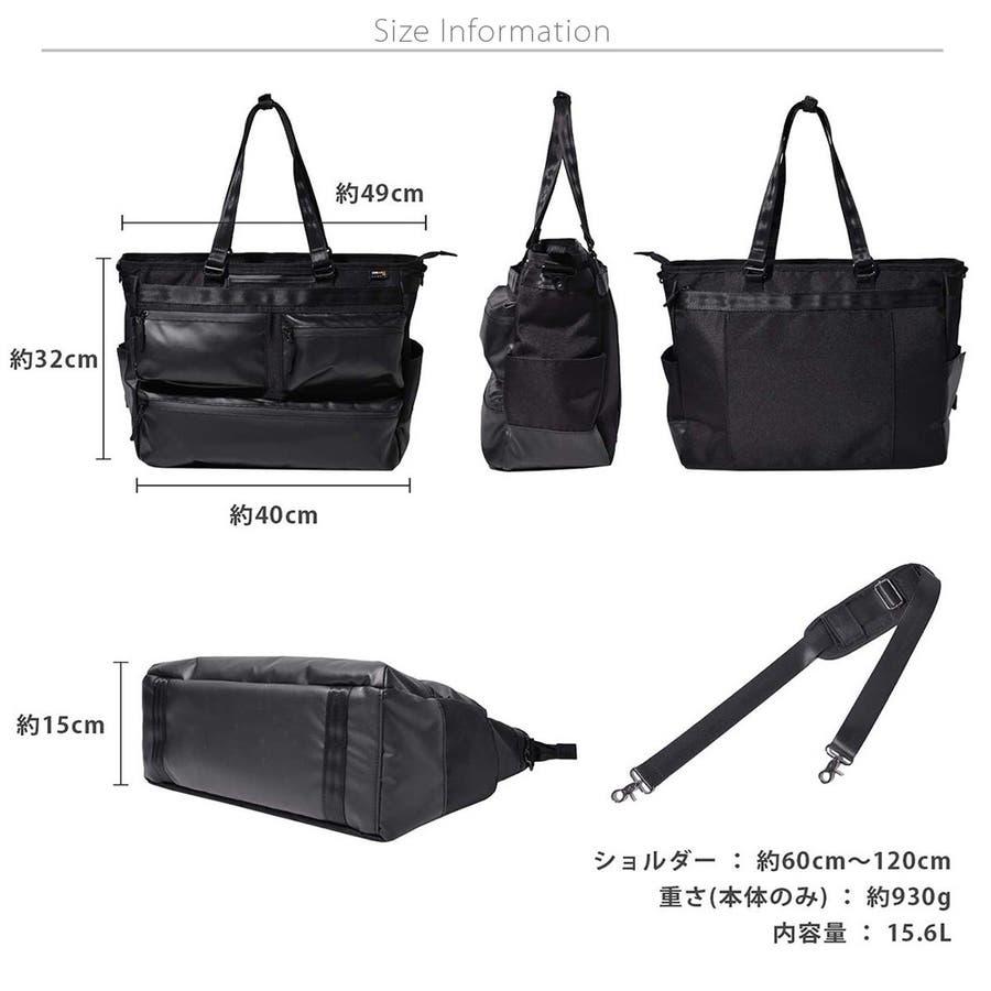 コーデュラ3wayマルチポケットビジネストートバッグ メンズ ショルダー 大容量 肩掛け ワンショルダー ビジネス 大きい PUレザー 合皮 カバン 鞄 軽量 ROCK STE ロクステ 7