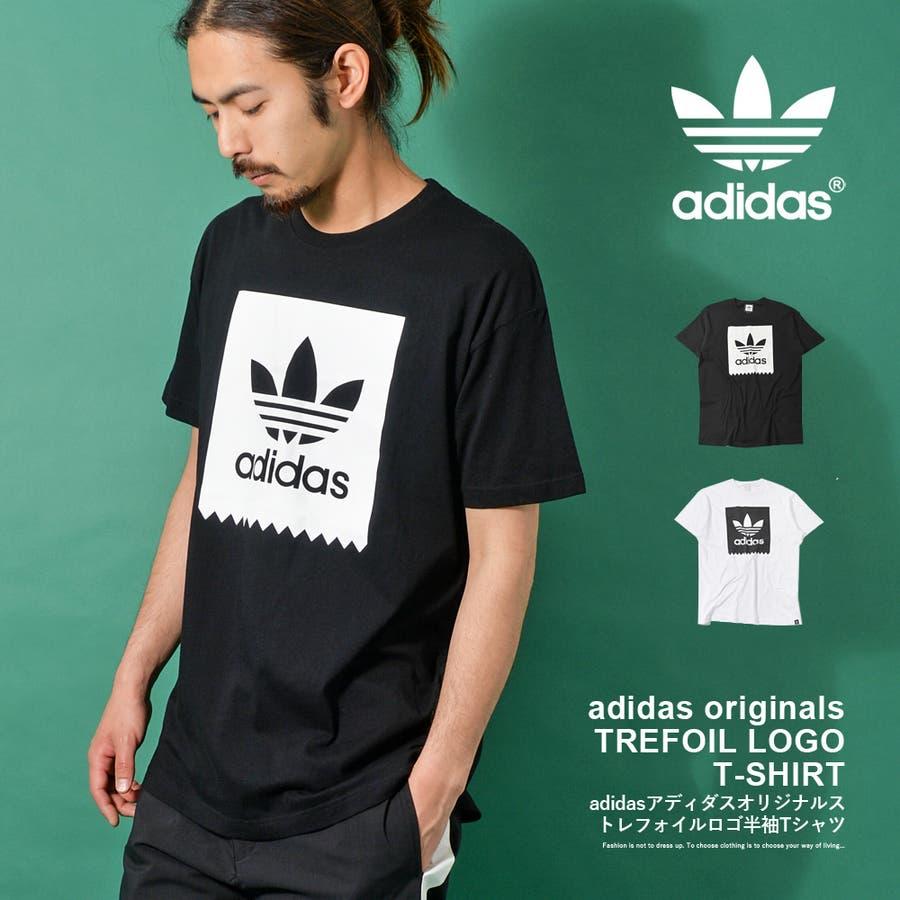 adidas アディダス オリジナルストレフォイルロゴ半袖Tシャツ メンズ adidas アディダス 半袖 Tシャツ ユニセックスブラック ゆったり メンズ レディース ROCK STE ロクステ 1