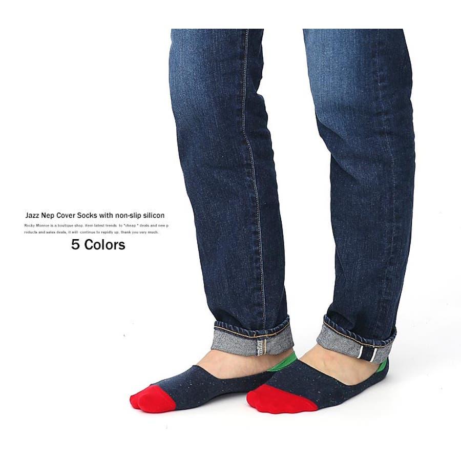 ソックス/メンズ靴下/ショート ...