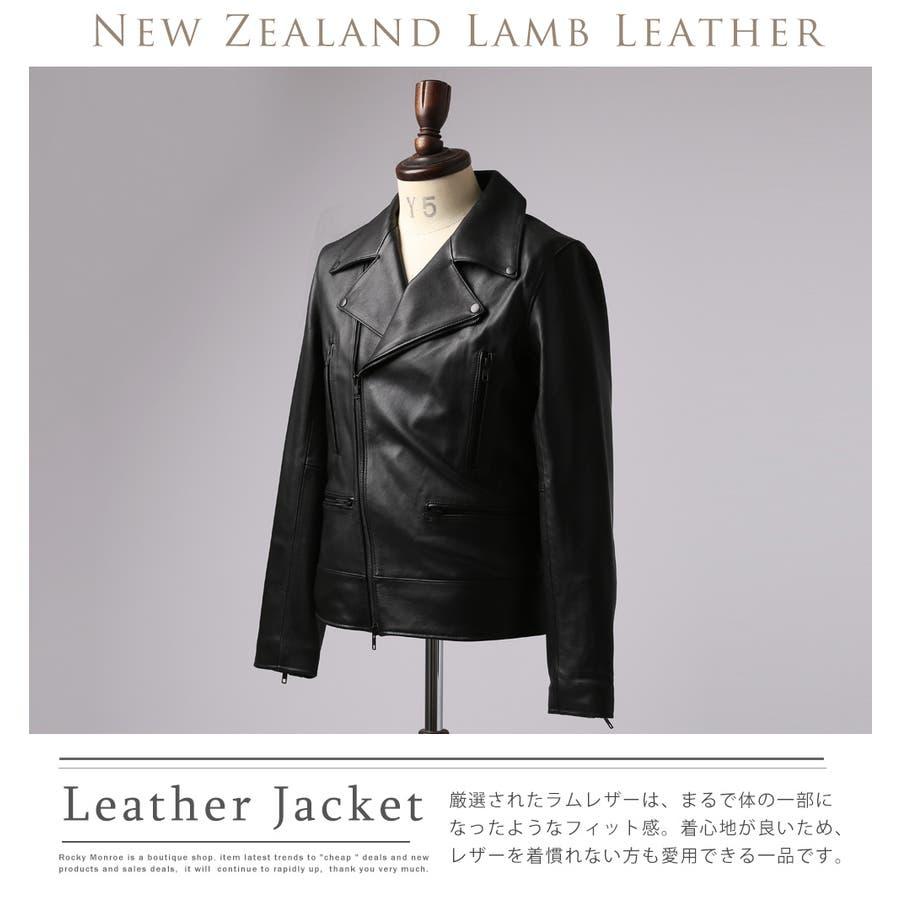 レザージャケット メンズ アウター ニュージーランドラムレザー 本革 羊革 ラム革 ダブルライダース 革ジャン HOUSEOFBLUES ハウスオブブルース 1923001 9121 7