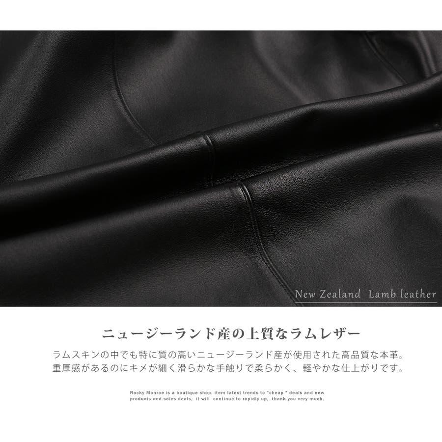 レザージャケット メンズ アウター ニュージーランドラムレザー 本革 羊革 ラム革 ダブルライダース 革ジャン HOUSEOFBLUES ハウスオブブルース 1923001 9121 8