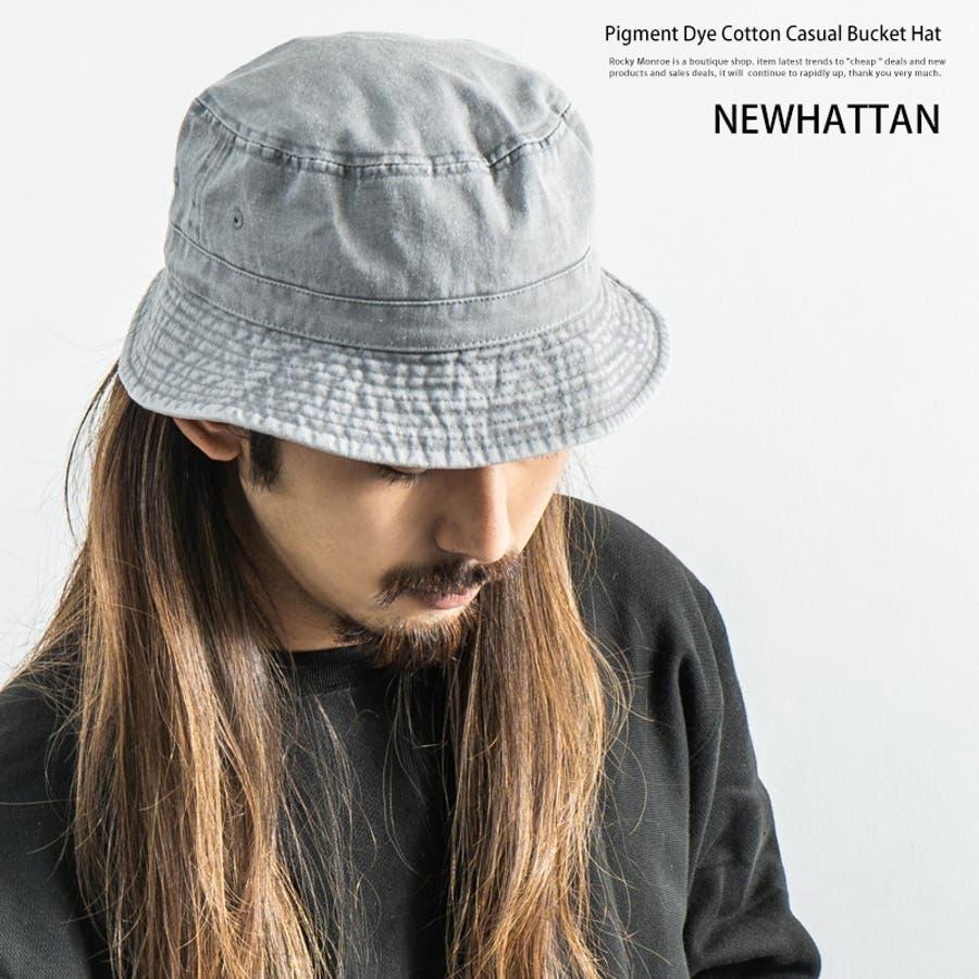 NEWHATTAN バケットハット ニューハッタン ユニセックス メンズ レディ—ス 無地 帽子 ピグメントダイ サファリハット 7964 1