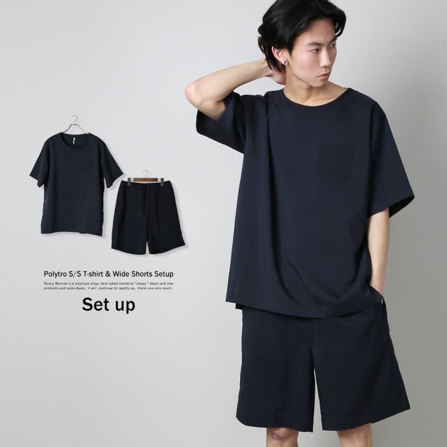 14c22de0136bd8 セットアップ メンズ Tシャツ 半袖 ハーフパンツ ショートパンツ ...