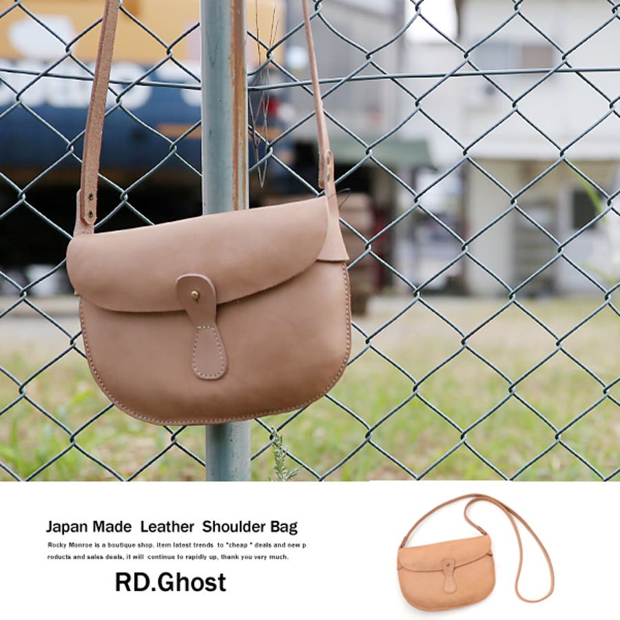 Ghost】国産/日本製ナチュラルレザーヌメ革ななめ掛けショルダー